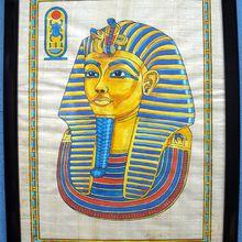Peinture sur papyrus - Buste de Toutânkhamon