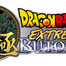 Dragon Ball Z: Extreme Butôden confirmé en Europe