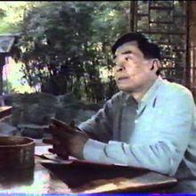 Vu sur le Web ; Gu Meisheng - Taoisme et taiji quan - partie 5