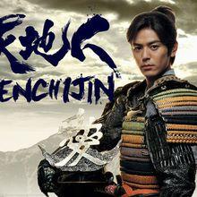 Entretien avec Kuroda senseï (2): interpréter un samouraï
