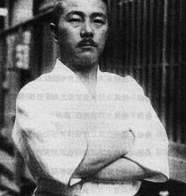 Shindo Jinen ryu ou le Karaté de Ueshiba