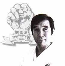 Goshi Yamaguchi, le maître du Goju-kaï