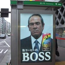 "Tommy Lee Jones, ""Boss"" au Japon"