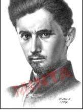 Le poète de la révolution hongroise Alexandre Petœfi par Charles Louis Chassin