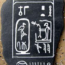 Petite stèle peinte sur ardoise - Ptah - Thoutmosis