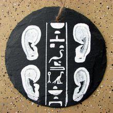 """Peinture sur ardoise - Stèle de piété personnelle de type """"aux oreilles"""""""