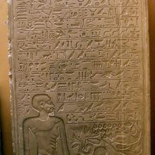 Stèle C2 - Hor, chancelier du roi
