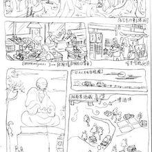 Au Japon-A (p.33, 34)