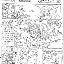 Au Japon-A (p.53, 54)