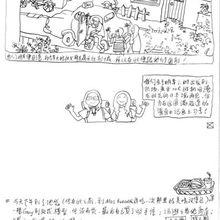 Au Japon-A (p.59- Fin)