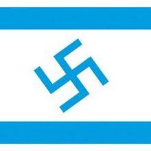 Boicot a Israel.( adherimos, no consuma sus productos.elpolvorin)