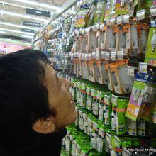 Balade au supermarché (1) : l'achat d'impulsion.