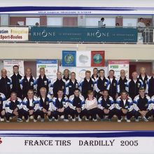 2005.05 Championnat de France Tir DARDILLY