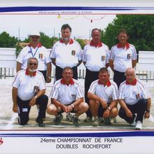 2005.07 Championnat de France Doubles ROCHEFORT