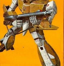 Mech of the week: le STINGER