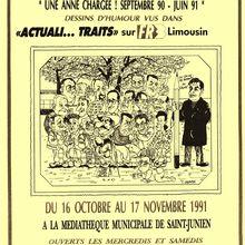 """affiche expo """"fureur de lire"""" 1991"""