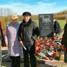 la Russie honore Léo Barbier