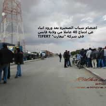 10-03-2014 sit-in à Skhira خبر غير متأكد