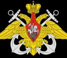 La flotte de la mer Noire a 230 ans