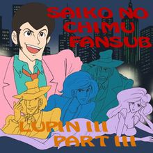 Lupin III saison 3 13 v2 VOSTFR .mp4