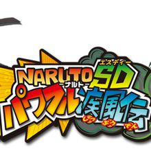 Naruto SD Powerful Shippuden en Occident