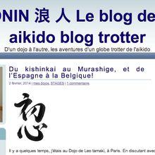 Ronin, le blog de Patrice, Aïkido blog trotter