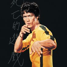 Best-ofs de Bruce Lee