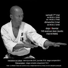 Inscriptions Master Class Hino Akira, Akuzawa Minoru, Kono Yoshinori