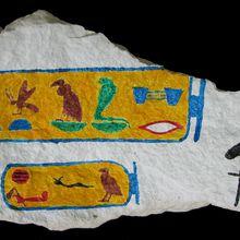 Cartouches du Pharaon KHEOPS - Peinture acrylique sur pierre
