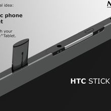 HTC TUBE Concept - Additional part ...