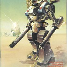 Mech of the week: Le WHM-6R Warhammer