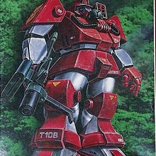 Mech of the week: Le WVR-6R Wolverine