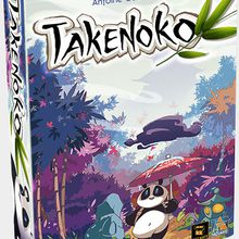 Takenoko, les illustrations