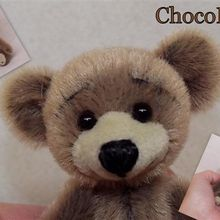 ChocoBon l'ours chocolat...
