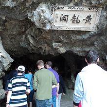Zhangjiajie en photos (2-4 juin)