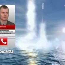 Tir d'essai réussi de deux missiles Boulava.