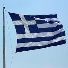 La Grèce meurtrie