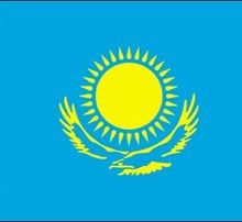 Déclaration des Partis Communistes suite à l'interdiction du Parti Communiste du Kazakhstan