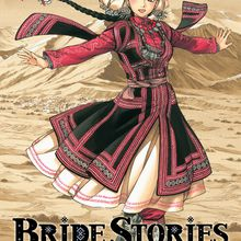 Bride Stories - Kaoru Mori