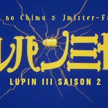 Lupin III saison 2 53 à 65 VOSTFR .mp4