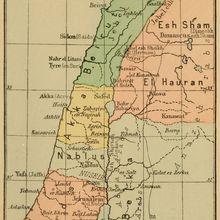 Photos : La Palestine au début du XXe siècle