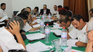 Pauvre le développement régional en Tunisie