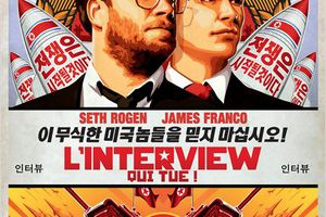 L'INTERVIEW QUI TUE ! (The interview)