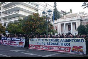 Les travailleurs de Grèce protestent contre les nouveaux plans antipopulaires du gouvernement