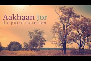 L'Acceptation...par Guru Nanak (Sikh) : Aakhan Jor mantra
