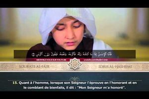 Sourate Al-Fajr - Idris Al-Hashemi