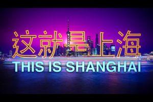 Shanghai never sleeps