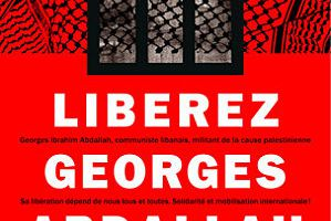LIBERATION GEORGES ABDALLAH