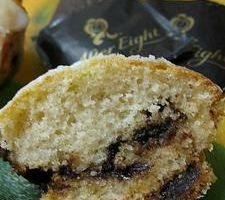 After-Eight-Muffin