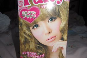 Palty Hair Dye in Milk Tea (New Ver.)